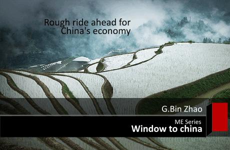 china-gdp-economy