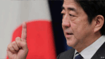 Abe endorses Japan eco reform plan-marketexpress
