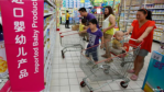 Nestle cut baby formula prices in China-marketexpress