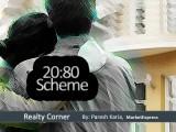 20-80-scheme-8-marketexpress
