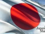 Japanese Shares Rise -MarketExpress