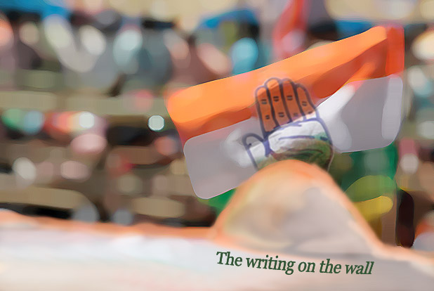 What ails congress party - MarketExpress