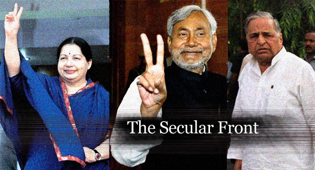 India Secular Front-MarketExpress