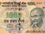 Currency India Appreciation & Depreciation-MarketExpress
