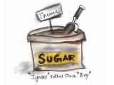 sugar theme marketexpress-in