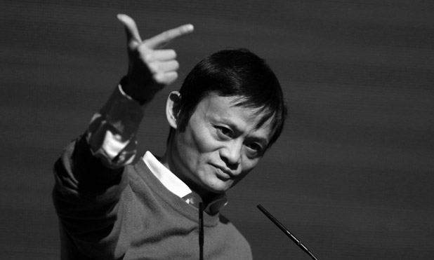 Jack Ma China S Controversial Mr Internet Marketexpress
