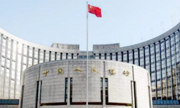 china banking MarketExpress-in