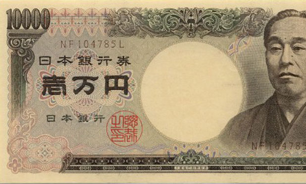 japanese yen MarketExpress-in