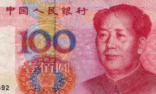 rise of yuan-MarketExpress-in