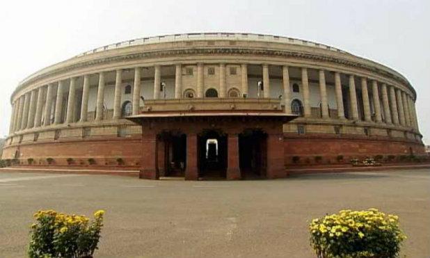 #Land bill #rajyasabha