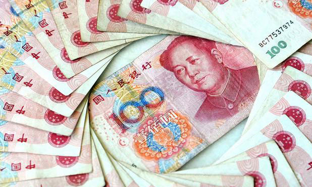 china-currency-marketexpress-in