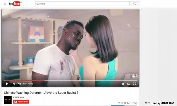 chinese-detergent-racist-ad-fair-skin-marketexpress.in