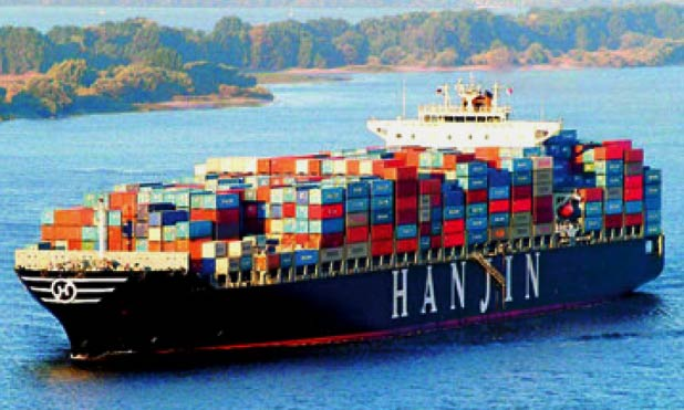 hanjin-shipping-co-marketexpress-in