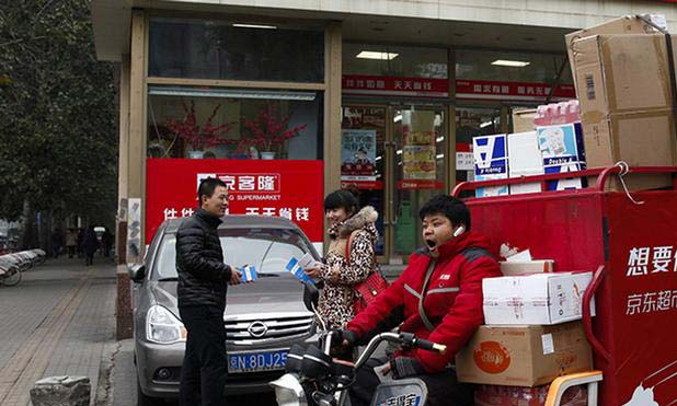 alibaba-chinese-single-day-shopping-marketexpress-in