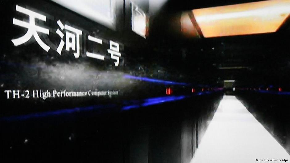 china-supercomputer-computing-marketexpress-in