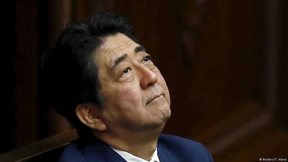 Japanese defence minister resigns