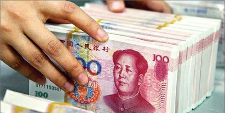 renminbi-yuan-china-reserve-marketexpress-in